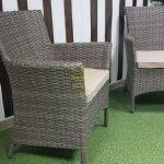 Фото-Кресло из искусственного ротанга Nina Royal natur