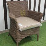 Фото - Кресло из ротанга Nina Royal beige