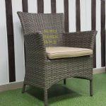 Фото - Плетеное кресло обеденное Nina natur