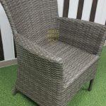 Фото - Кресло из искусственного ротанга Nina natur