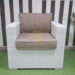 Фото - Кресло плетеное Louisiana белое
