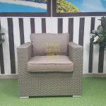 Фото - Кресло садовое Louisiana mocco beige