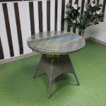 Фото-Стол из искусственного ротанга Samurai D80