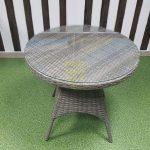 Фото-Стол из искусственного ротанга Samurai D80 natur