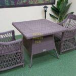 Кресло ротанг Beatrix beige + стол Samurai