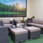 Фото-Allegro natur&beige Искусственный ротанг мебель