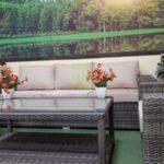 Садовая мебель Aria