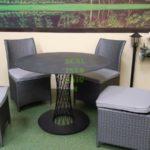 Мебель из искусственного ротанга Lotus set 4